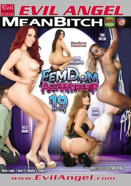 Femdom Ass Worship #19 Dvd Cover