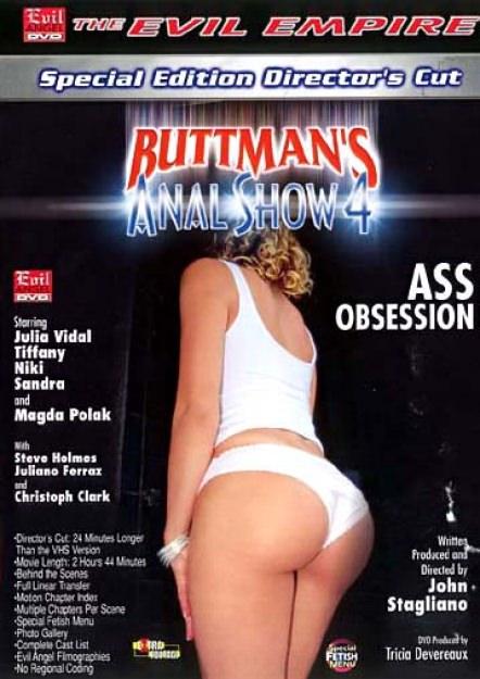 Buttmans anal adventure